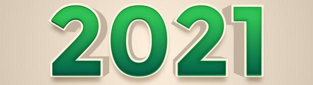 2021 logo II